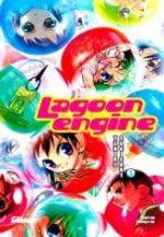 Lagoon Engine 1 Manga