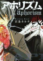 Aphorism 2 Manga