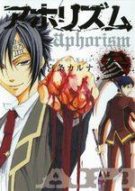 Aphorism 3 Manga
