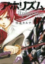 Aphorism 5 Manga