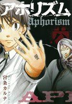 Aphorism 6 Manga