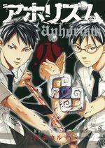 Aphorism 8 Manga