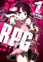 RPG 1 Manga