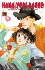 Hana Yori Dango 21 Manga