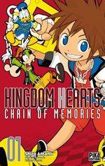 Kingdom Hearts Chain of Memories 1 Manga