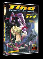 Tina - Mercenaire de l'espace 1 OAV