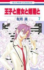 Le prince, la sorcière et les princesses 7 Manga