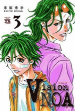 Vision Noa 3 Manga