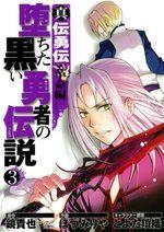 Shinden Yûden Kakumei-hen - Ochita Kuroi Yûsha no Densetsu 3 Manga