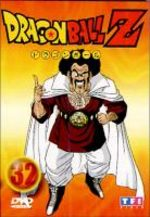 Dragon Ball Z 32 Série TV animée