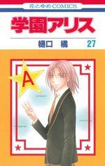 L'académie Alice 27 Manga