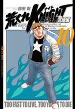 Arakure Knight 3 - Kuroi Zankyo - Kanketsu-hen 10 Manga