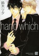 Hand Which 1 Manga