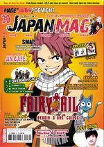 Made in Japan / Japan Mag 30 Magazine