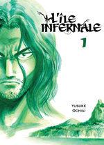 L'île Infernale 1 Manga