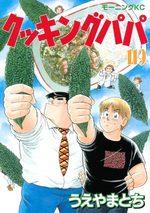 Cooking Papa 119 Manga