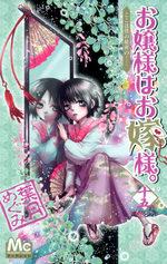 Mademoiselle se marie 15 Manga
