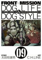 Front Mission Dog Life and Dog Style 9 Manga