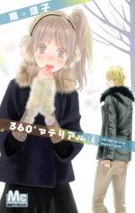 360° Material 6 Manga