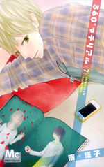 360° Material 7 Manga