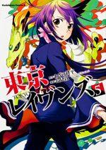 Tokyo Ravens 5 Manga