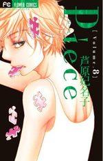 Piece 8 Manga