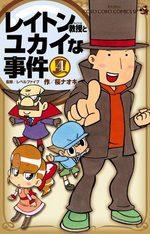 Professeur Layton et l'étrange enquête 4 Manga