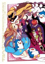 Lily Hoshino - Mawaru Penguindrum 1 Artbook
