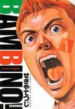 Bambino! Secondo 1 Manga