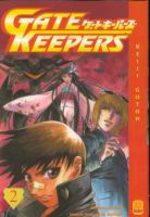 Gate Keepers 2 Manga