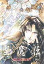 Seimaden 7 Manga