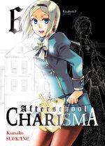 Afterschool Charisma # 6