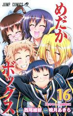 Medaka-Box 16 Manga