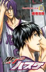 Kuroko's Basket 18 Manga