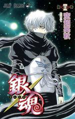 Gintama 45 Manga