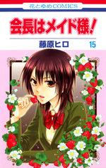 Maid Sama 15 Manga