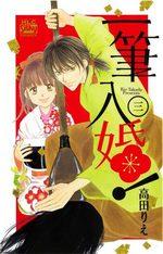 Ippitsu Nyu~kon! 3 Manga