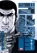 Golgo 13 165 Manga