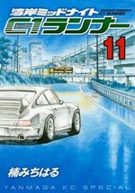 Wangan Midnight - C1 Runner 11 Manga