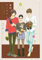 Natsuyuki Rendez-vous 1 Guide