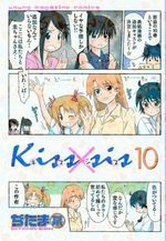 Kissxsis 10 Manga