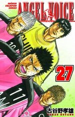 Angel Voice 27 Manga