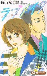 Love Make 1 Manga