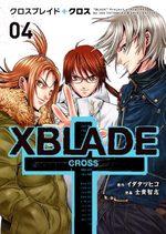 X Blade - Cross 4 Manga