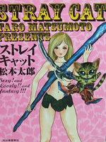 Stray Cat 1 Manga