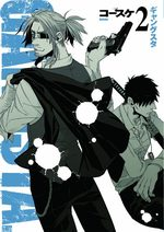 Gangsta 2 Manga
