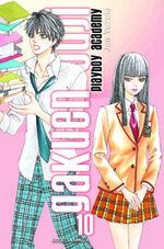 Gakuen Ouji - Playboy Academy 10