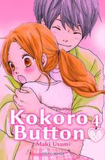 Kokoro Button 4 Manga