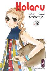 Hotaru 12 Manga
