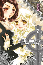 Akuma to Love Song 7